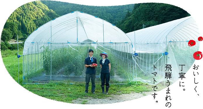 長九郎農園