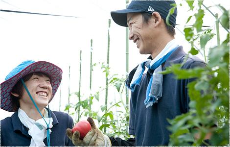 作り手が楽しむことで、トマトに愛情とおいしさをプラス。